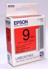 ซื้อ Epson Labelworks Tape อักษรดำบนพื้นแดง ถูก ใน กรุงเทพมหานคร