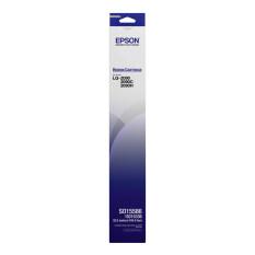 ราคา ตลับผ้าหมึกของแท้ Epson S015586 Ribbon Lq 2090 Epson