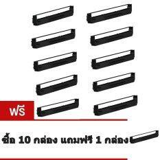ราคา Epson ผ้าหมึก Ribbon Lq 300 300 Ii เทียบเท่าทั้งตลับ 10กล่อง แถมฟรี1กล่อง ออนไลน์