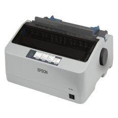 ราคา Epson Printer รุ่น Lq310 Epson ออนไลน์