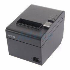 ราคา Epson Printer Slip Tm T82 Port Lan เป็นต้นฉบับ