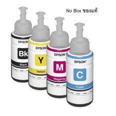 Epson Refill หมึกเติมของแท้ 4 สี T6641-T6644 (BK,C,M,Y) - ไม่มีกล่อง