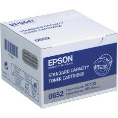 EPSON S050652 AL-M1400 TONER (สีดำ)