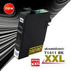 ตลับหมึก EPSON (T141) T1412C/T1413M/T1414Y/T1411K เลือกได้ C,M,Y,K ใช้กับ INKJET รุ่น ME Office 82WD/620F/900WD