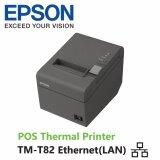 ทบทวน Epson Tm T82 Ethernet Lan เอปสันเครื่องพิมพ์สลิป ใบกำกับภาษี ประกันทุกสาขาทั่วไทย