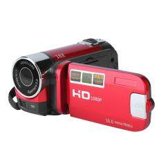 Era 2.7 Inch Tft Lcd Hd 720p 16x Zoom Digital Video Dv Camera Camcorder Red.