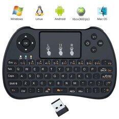 ขาย Esogoal 2 4Ghz Wireless Mini Portable Keyboard With Touchpad For Pc Pad Xbox 360 Ps3 Google Android Tv Box Htpc Iptv Intl ออนไลน์ ใน จีน