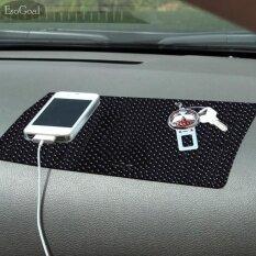 ซื้อ Esogoal Anti Slip Non Slip Leather Mat Surface Car Pad Dashboard Mat For Cell Phone Sunglasses Keys And More Intl ถูก