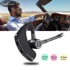 ทบทวน ที่สุด Esogoal ชุดหูฟังไร้สาย Bluetooth ชุดหูฟังไร้สาย 4 1หูฟังไร้สาย ขนาดเล็ก พอดีหู มีไมโครโฟนในตัว ฟังเพลงได้ เครื่องพร้อมกัน น้ำหนักเบา Mini Bluetooth Headset