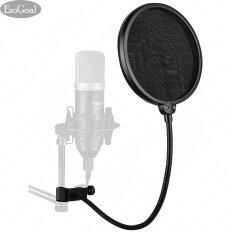 Esogoal สตูดิโอไมโครโฟน Microphones Mic Pop Filter Mask Shield Protection แผ่นกรองเสียง By Esogoal.