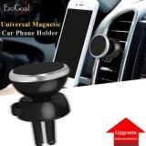 ขาย Esogoal อัพเกรด Magnetic Car Mount Universal Air Vent แม่เหล็กติดรถยนต์ผู้ถือโทรศัพท์มือถือสำหรับสมาร์ทโฟนและอุปกรณ์ Gps เงิน ออนไลน์ จีน