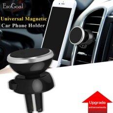ขาย Esogoal อัพเกรด Magnetic Car Mount Universal Air Vent แม่เหล็กติดรถยนต์ผู้ถือโทรศัพท์มือถือสำหรับสมาร์ทโฟนและอุปกรณ์ Gps เงิน เป็นต้นฉบับ