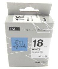 ราคา เทปพิมพ์อักษร Ok Maxwork 18 Mm Epson Lc 5Wbn รุ่น Ss18Kw พื้นสีขาวตัวอักษรสีดำ ถูก
