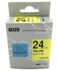 ราคา เทปพิมพ์อักษร Ok Maxwork 24 Mm Epson Lc 6Ybp รุ่น Sc24Yw พื้นสีเหลือง ตัวอักษรสีดำ ใหม่