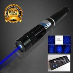 EVERLAND Blue Laser แรงสูง (Black)