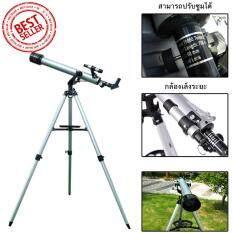 ราคา Everland กล้องดูดาวF700X60 กล้องส่องดาว กล้องดูดาวแบบหักเหแสง ใหม่ ถูก