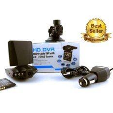 EVERLAND  Full HD DVR  ( Black ) กล้องติดรถยนต์ กล้องหน้ารถยนต์