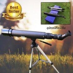 ความคิดเห็น Everland Jiehe 20 60 X 60 กล้องส่องทางไกล สีดำ