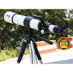 ขาย Everland กล้องดูดาว Tianlang Tp2 80Dzm 600 80 ถูก ใน ไทย