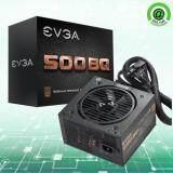 โปรโมชั่น Evga Psu 500 Bq 80 Bronze 500W รับประกัน 3 ปี ใน กรุงเทพมหานคร