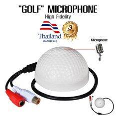 Evotech Microphone Golf / ไมโครโฟนกล้องวงจรปิด - ทรงลูกกอล์ฟ / CCTV / IP Camera