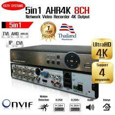 ขาย Ahr4K 8Ch Full Hd 1080P 4K 4Mp Cctv Dvr Ahr Nvr Onvif P2P 8 Channel Security Network Recording Unit Support 5 Modes Ahd Tvi Cvi Cvbs Ip ถูก กรุงเทพมหานคร