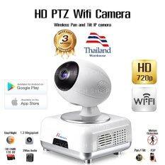 Evotech กล้อง Wireless P2P / IP Camera / HD 720P / PTZ / WIFI /  Day & Night / Infrared / Lan Port / ติดตั้งด้วยระบบ Plug And Play /  สามารถจับภาพในที่มืด / มีไมโครโฟนและลำโพงในตัว
