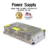 ขาย Evotech กล่องรวมไฟ Cctv แบบรังผึ้ง 7 ช่อง 12V 10A สำหรับกล้องวงจรปิด และไฟ Led ไม่ต้องใช้ อแดปเตอร์ Power Supply Evotech ใน Thailand