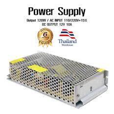 ทบทวน Evotech กล่องรวมไฟ Cctv แบบรังผึ้ง 7 ช่อง 12V 10A สำหรับกล้องวงจรปิด และไฟ Led ไม่ต้องใช้ อแดปเตอร์ Power Supply