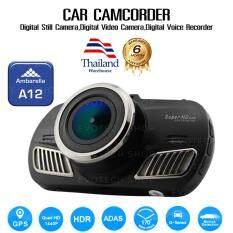 Evotech กล้องติดรถยนต์ + GPS / วีดิโอ HD 1440P / G Sensor / ระบบตรวจจับความเคลื่อนไหว / Motion Detection / โหมดจอดรถ / Parking Mode / Safe Assistance Systems / HDR