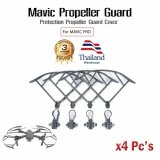 Evotech Propeller Guard For Mavic Pro Protect Your Propellers From Breaking Gray Color เป็นต้นฉบับ