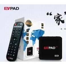 ราคา Evpad 2S Kodi Android Tv Box 1000 4K Channel Malaysia Japan Asian Chinese Indonesia Thailand Channels Official Authorization