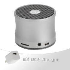 ราคา Ewa A109 Bluetooth Speaker ลำโพงบลูทูธบอนด์เงิน Ewa