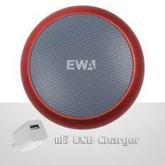 ซื้อ Ewa A110 Bluetooth Speaker ลำโพงบลูทูธสีแดง ออนไลน์ Thailand