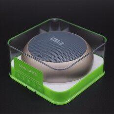 ราคา Ewa A110 Bluetooth Speaker ลำโพงบลูทูธ Ewa ใหม่
