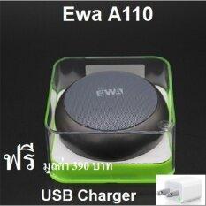 ขาย Ewa A110 Portable Bluetooth Speakers Heavy Bass Wireless Bluetooth Speaker For Phone ลำโพงบลูทูธพกพาขนาดจิ๋ว รับประกัน 6 เดือน แถมฟรี Usb Charger มูลค่า 390 บาท ผู้ค้าส่ง
