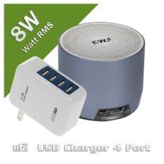 ราคา Ewa A3 Bluetooth Speaker ลำโพงบลูทูธ สีฟ้าเมทัลลิก ที่สุด