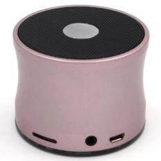 ราคา Ewa ลำโพง Bluetooth Speaker รุ่น A109 ใหม่ ถูก