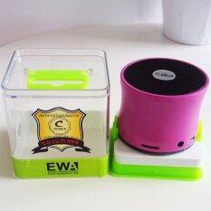 ราคา Ewa ลำโพงพกพา บลูทูธ รุ่น A109 สีชมพู Ewa ออนไลน์