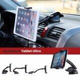 ทบทวน ที่สุด Exogear Exomount Tablet Ultra อุปกรณ์เสริม Smartphone และ Tablet สำหรับรถยนต์ จากแบรนด์ Exogear