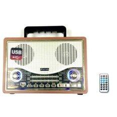 Expert Group วิทยุ แนว Vintage ลายไม้ มีรีโมท พร้อม Usb Tf และ Bluetooth รุ่น Md 1706Bt ใน ไทย