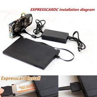 Expresscard V8.0 EXP GDC Beast Laptop External Independent Video Card Dock - intl-