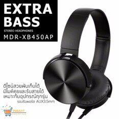 หูฟัง Extra Bass หูฟังครอบหู รุ่นxb450ap.