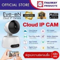 Eye-On Cloud IP Cam กล้องวงจรปิด รุ่น 829 - White