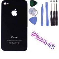 ขาย ฝาหลัง Iphone 4S สีดำ อุปกรณ์เปลี่ยน กรุงเทพมหานคร ถูก