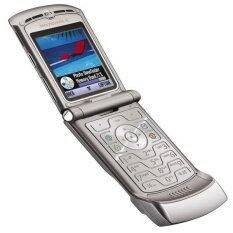 (FACTORY REFURBISHED) Motorola V3 RAZR - Grey