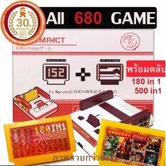 FAMICOM แฟมิค่อม family เครื่องเกมส์FC Compact พร้อมตลับรวมเกมส์หายาก 180 in 1+ 500 in1