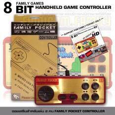 จอยเสริมสำหรับเครื่องเล่นเกมพกพา FAMICOM FAMILY POCKET HD (รับประกัน 1 ปี)