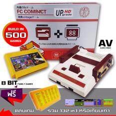 เครื่องเล่นวีดีโอเกม 8บิต Famicom Family FC COMPACT HD + 150 in 1