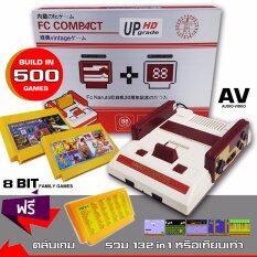 เครื่องเล่นวีดีโอเกม 8บิต Famicom Family FC COMPACT HD + 150 in 1+76 in 1